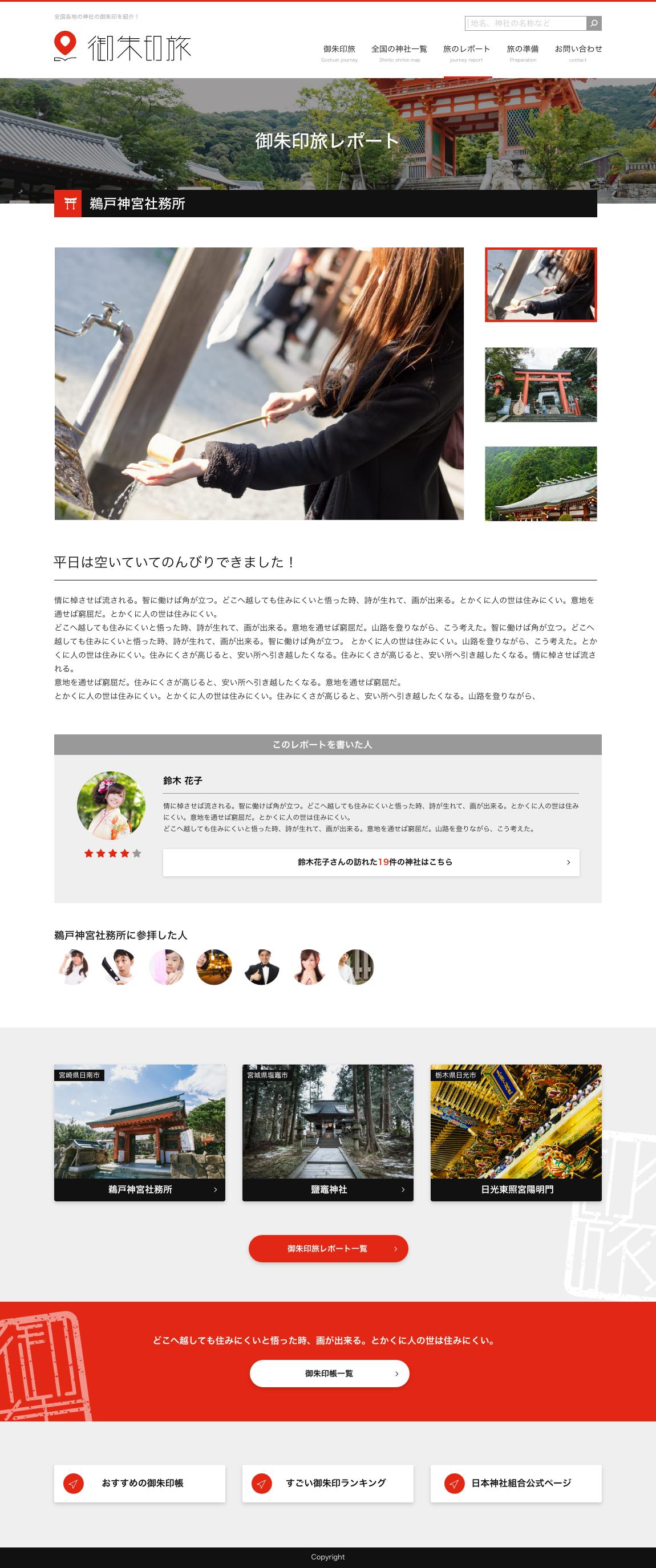 Web design sample 02