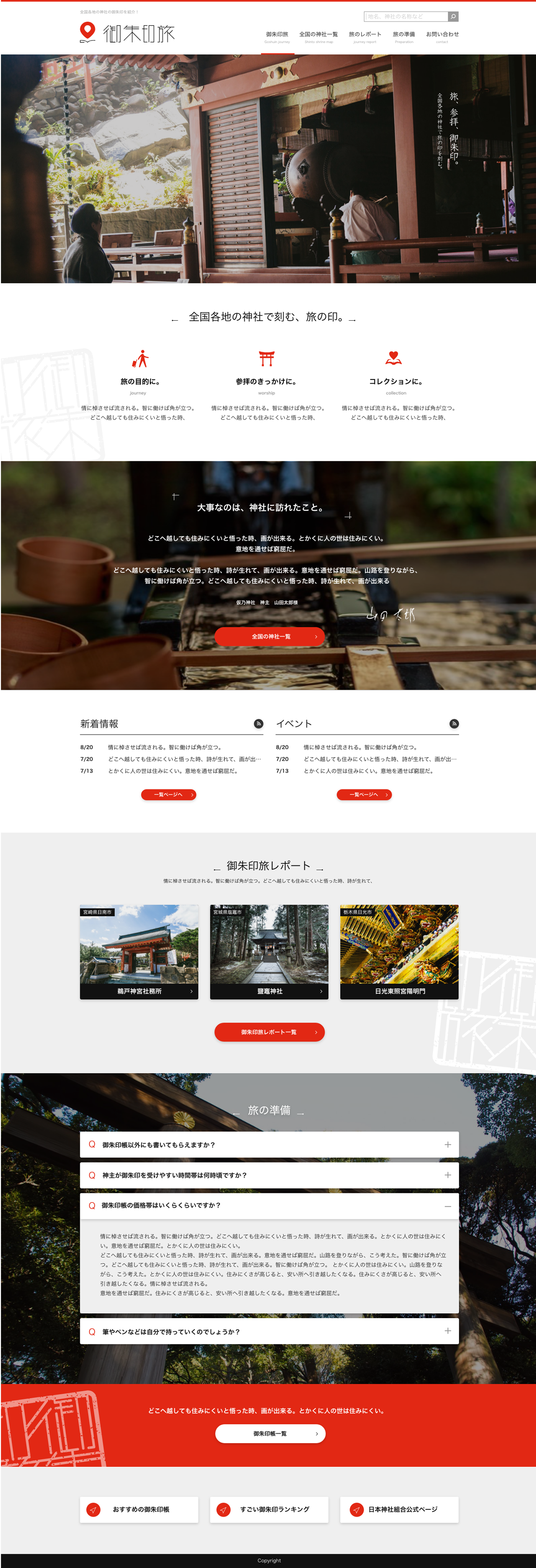 Web design sample 02