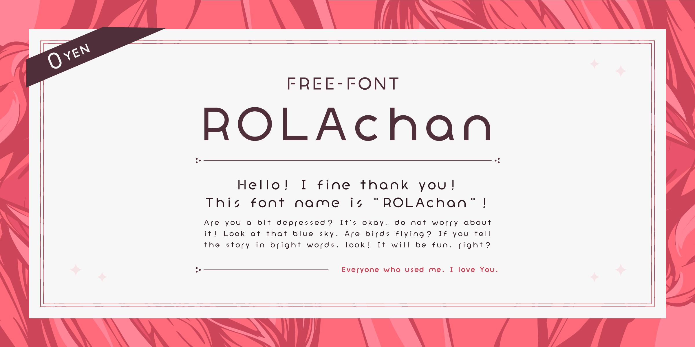 フリーフォントROLAchan(ローラちゃん)販売サイト