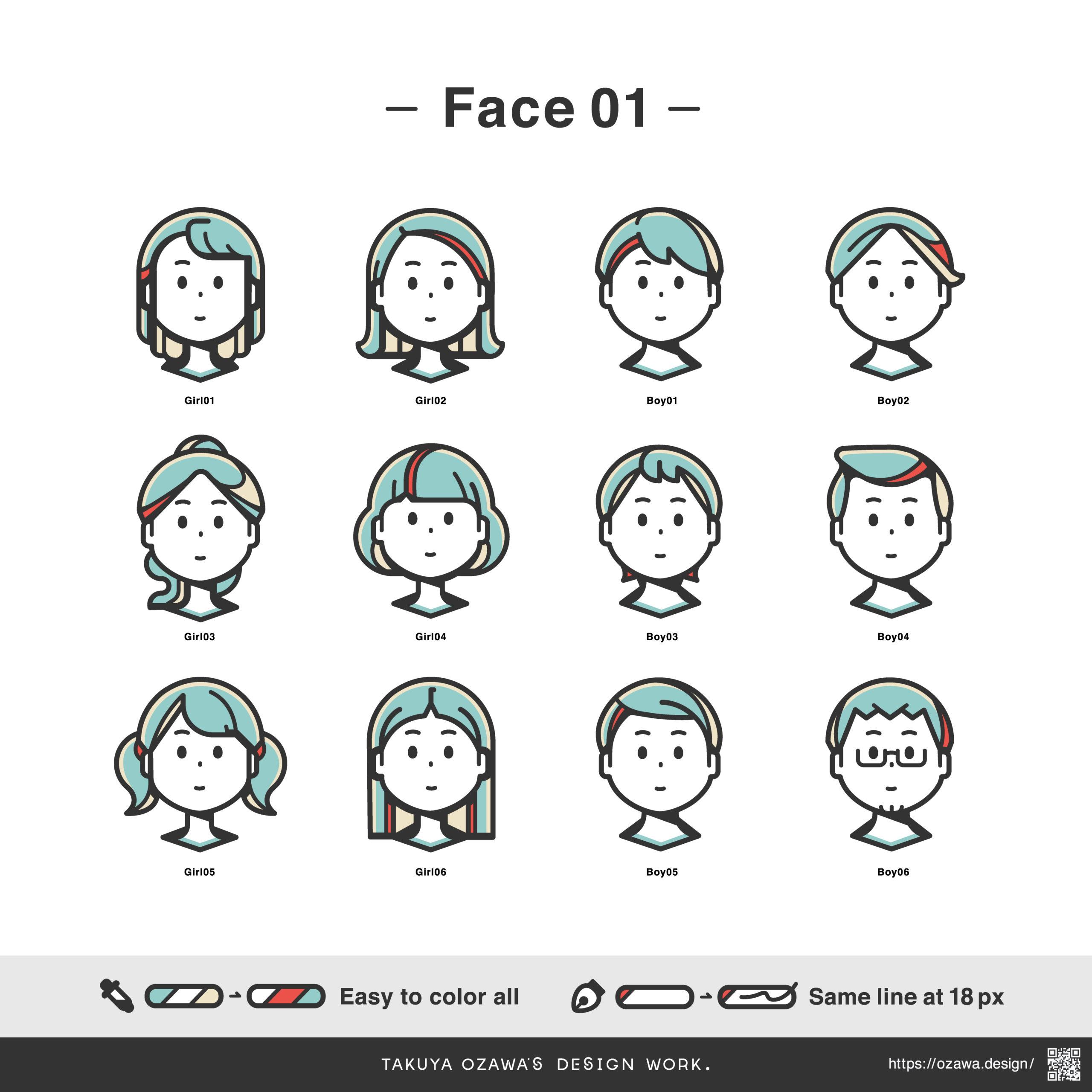 イラスト素材「Face01」